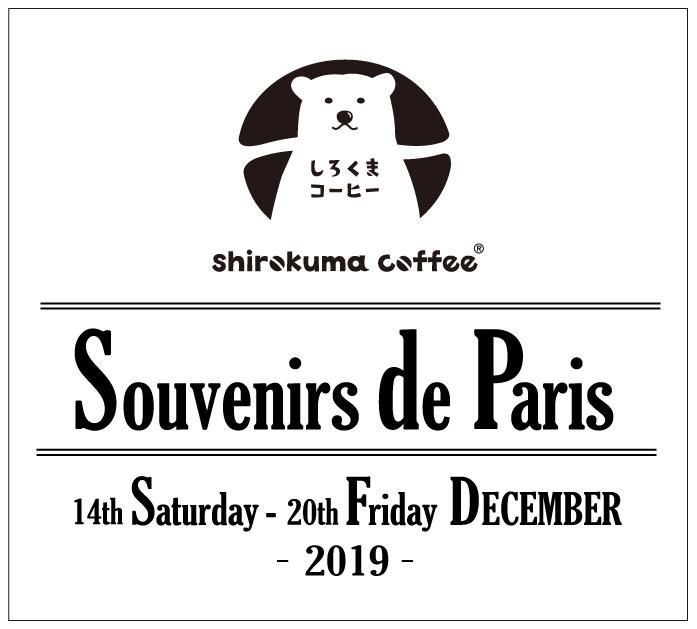 Pop-up store //Souvenirs de Paris.201912