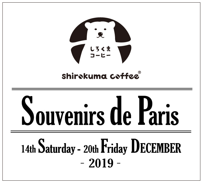 Pop-up store //Souvenirs de Paris.201912
